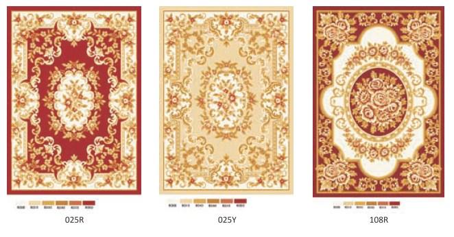 Jual karpet import murah 025R