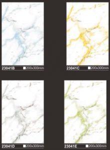 Jual keramik dinding murah dan berkualitas tinggi23041B
