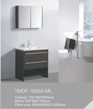 cermin dan lemari kamar mandi biasa